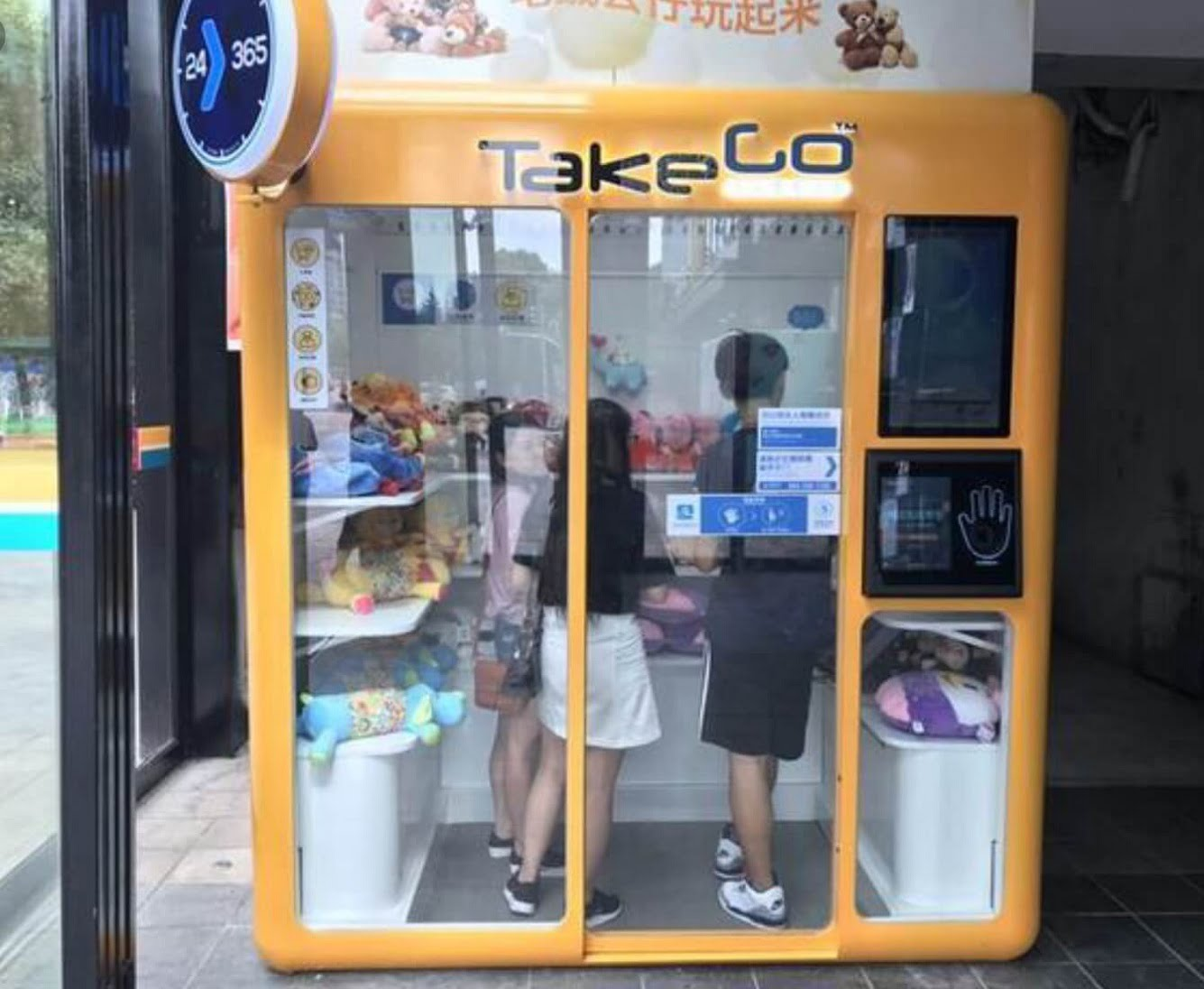 retail-vending-machine-solution